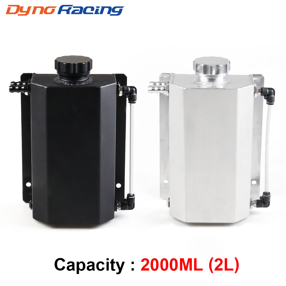 Universal 2L Alloy Engine Oil Fuel Gas Catch Can Breather Tank Bottle Coolant Radiator Overflow Tank