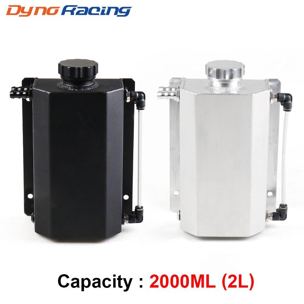 Universele 2L Legering Motor Olie Brandstof Gas Vangst Kan Breather Tank Fles Koelvloeistof Radiator Overflow Tank