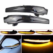 עבור מרצדס בנץ C E S GLC Class W205 X253 W213 W222 LED דינמי Turn Signal נצנץ רציף צד מראה מחוון אור
