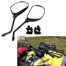 Набор зеркал заднего вида для квадроциклов KTM, Honda, Yamaha, Suzuki, 7/8 дюйма, 22 мм