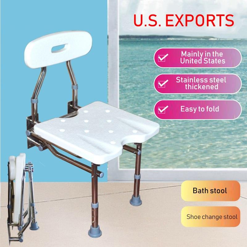 Bathroom Folding Stool Wall-Mounted Backrest Shower Chair Stainless Steel Waterproof Non-Slip Elderly Bath Care Chair Load 400KG