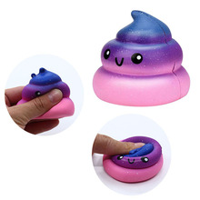 Exquisite Fun Galaxy Poo Scented Squishy Squeeze oyuncak Antistress funny Charm Slow Rising Stress Reliever Toy Novelty