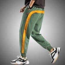 Lado listrado sweatpants homens 2020 nova marca jogger calças dos homens moda streetwear hip hop calças masculinas soltas caber harem calças