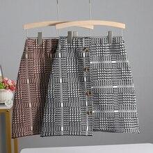 GIGOGOU Jacquard Knit Women Mini Skirt High Waist Iregular A Line Skirt Preppy Style Ladies Sweater Skirt Jupe Saia Faldas Fall
