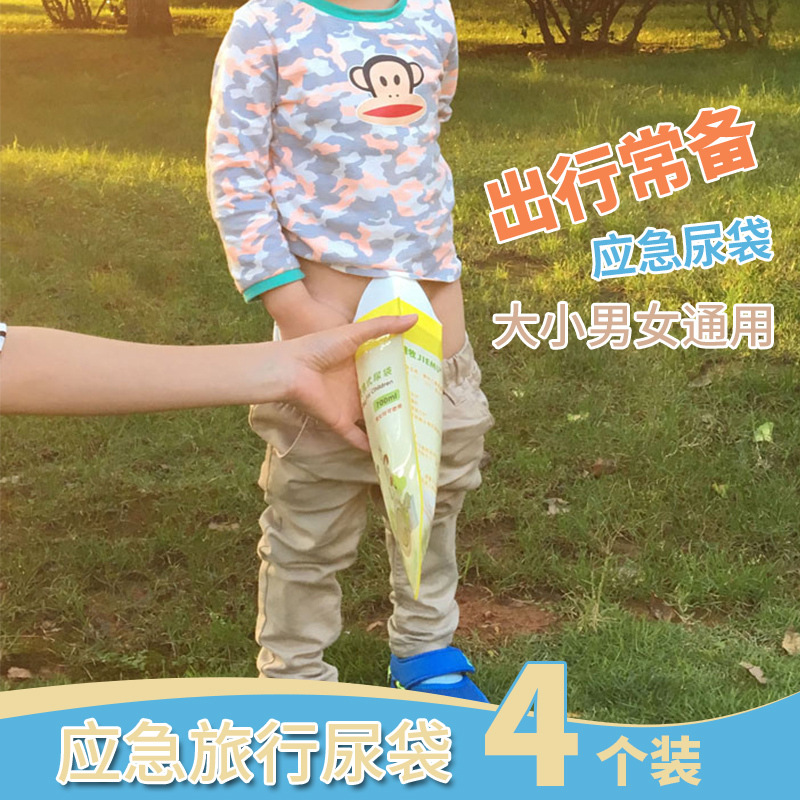 Travel Emergency Urine Bag Urinal Female Male Kids Chamber Pot Children Portable Disposable Baby Leak-Proof Urinal