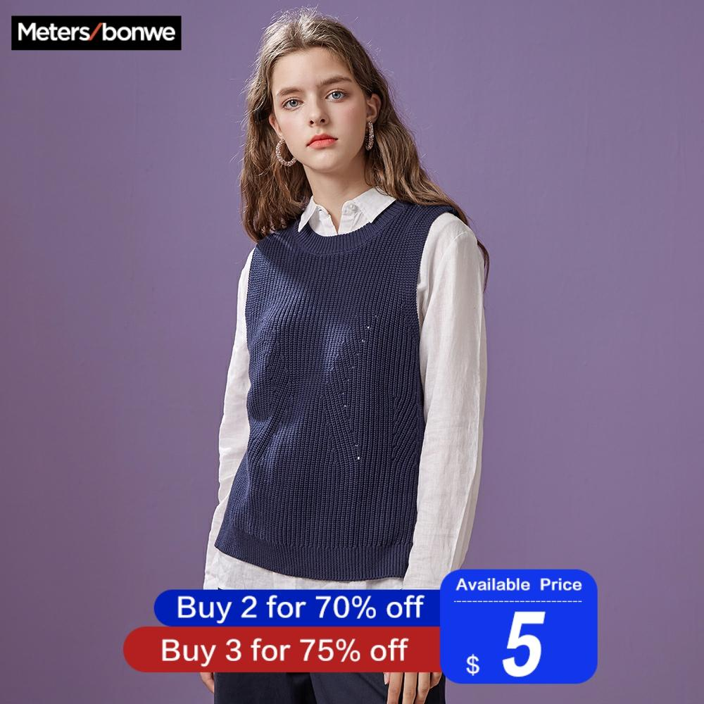 Metersbonwe Sweater Vest For Women Female Spring And Autumn 2019 New Retro Simple Knit Vest