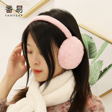 Protector Earbags Earmuffs Ear-Cover Earflap Winter Keep-Warm Plush Back-Wearing-Style