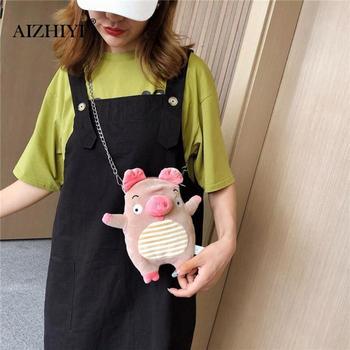 Hot New Cute Plush Pig Shoulder Messenger Bag Lovely Doll Women Girl Crossbody Bags Mini Messenger Female Bag Dropshipping фото