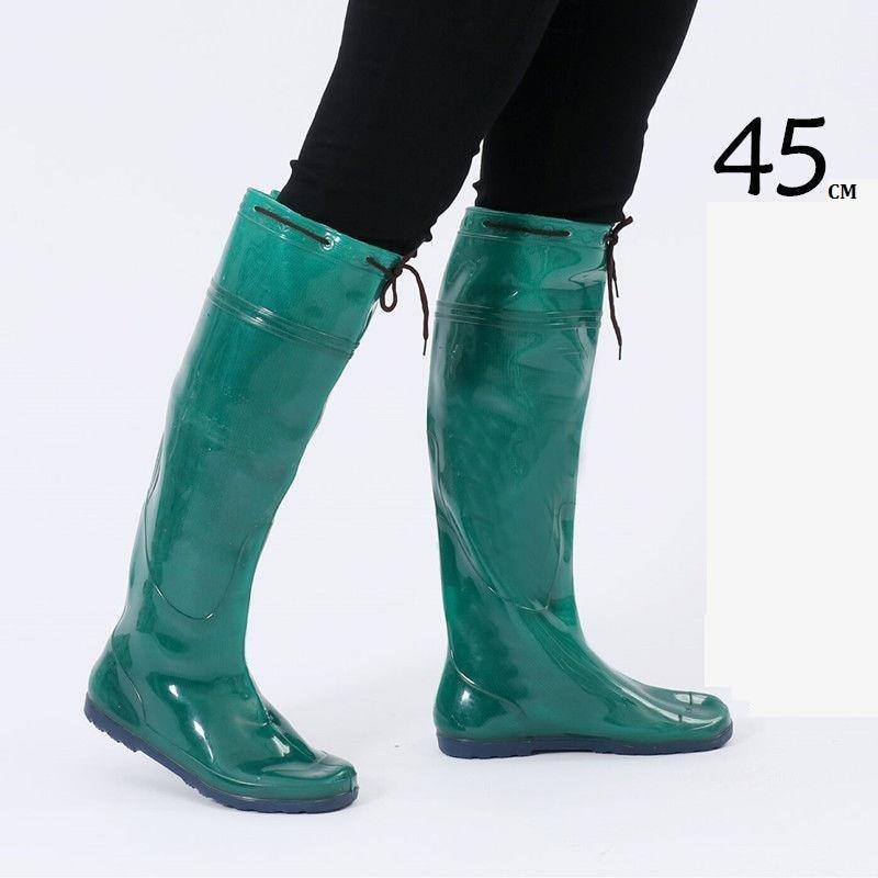 High Rain Boots