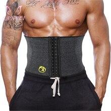LANFEI Entrenador de cintura para hombre, ropa interior delgada, corsé de neopreno térmico para gimnasio, modelado de Fitness, cinturón para perder peso