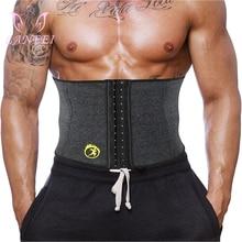 LANFEI Waist Trainer Body Shaper Slim Underwear Mens Thermo Neoprene Gym Fitness Modeling Corset Waist Support Weight Loss Belt