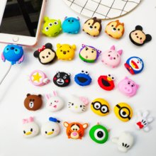 Q version big head silicone data line protective cover bite a silicone cartoon anti-break data cable protector for iPhone huawei(China)
