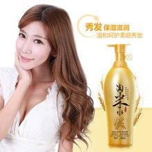 BIOAQUA washing water hair nourishing Rice Milk Shampoo refreshing oil control dandruff removing hair care shampoo wholesale