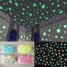 100 pçs 3d estrela de armazenamento de energia fluorescente brilho no escuro luminoso na parede adesivos para sala estar das crianças decalque 50 pçs saco