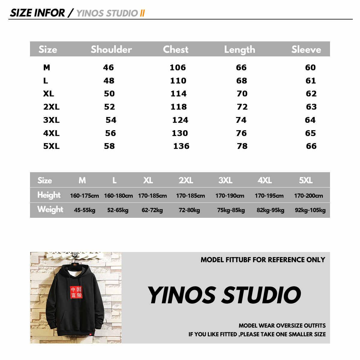 ドロップシッピング 2019 男性プラスサイズスポーツトレーナー秋中国固体メンズストリートパーカーメンズフード付き綿プルオーバー