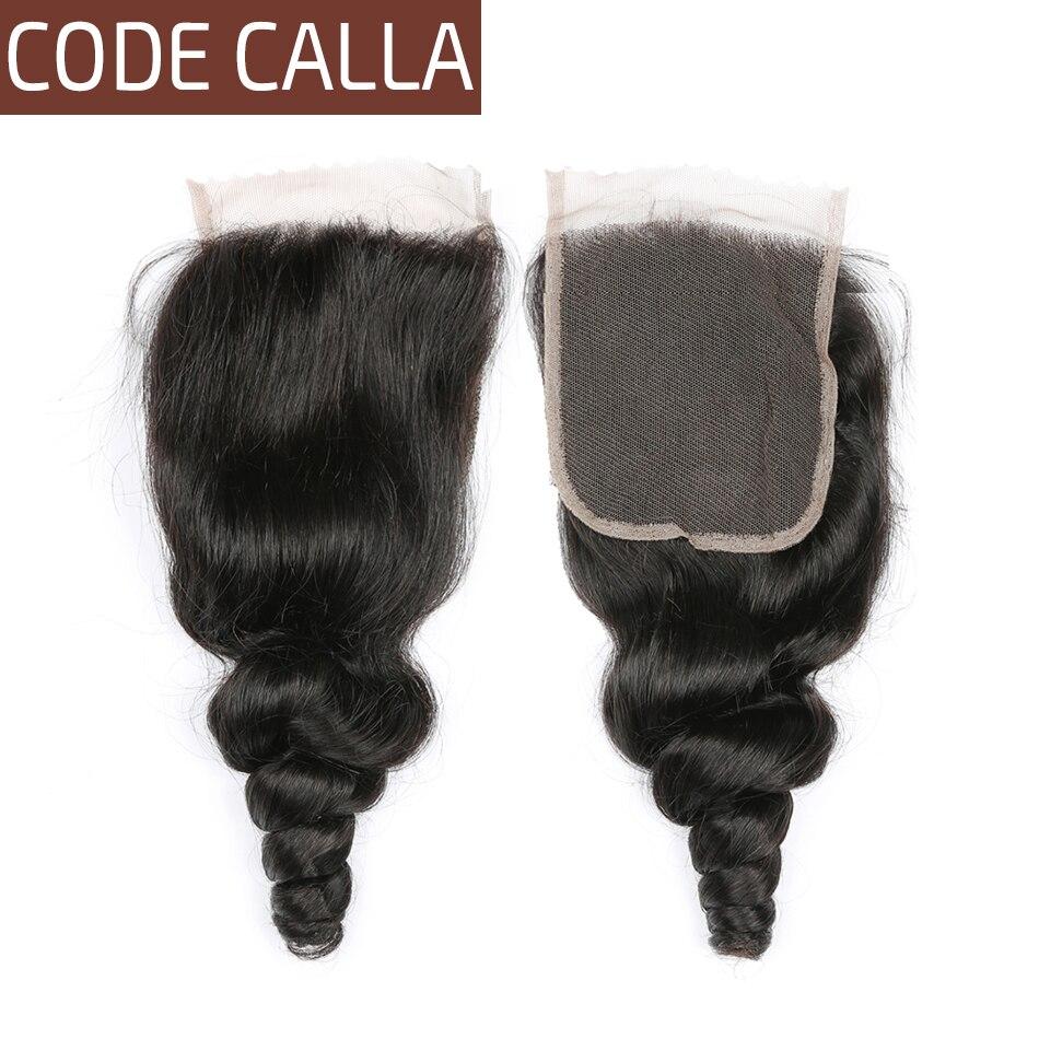 Код Calla 4*4 синтетическое закрытие шнурка кудрявый бразильский Remy человеческие волосы переплетения пришить в 2 тон Омбре коричневый