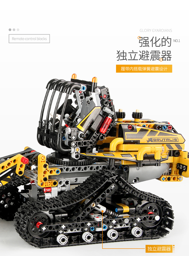 MOULD KING MOC 13034 13035 Compatible 42094 Technic Motor Motorized Tracked Loader RCs Building Block 14