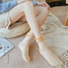 Socks Women Thicken Cotton Wool No for Cashmere Seamless Floor