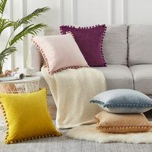 2021 macio de pelúcia veludo decorativo capa almofada com bola decoração para casa sofá assento quarto fronha rosa amarelo almofadas