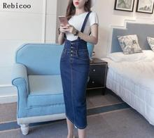Long Denim Skirt With Straps Women Button Jeans Skirts Plus Size Long Casual High Waist Skirt Denim Skirts Women fashionable plus size button fly raw edge denim pinafore skirt for women