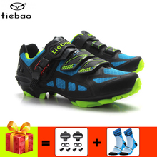 TIEBAO Cycling Shoes add MTB cleats breathable self-locking men women mountain bike bicycle sneakers Athletic racing bike shoes sidebike men women bicycle cycling shoes outdoor mtb racing athletic shoe breathable mountain bike self locking shoes red