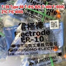 Sumitomo T-39 Type-66 T-81C 82C Z1C 71C TYPE-81M12 T-400 T-600C Fiber Fusion Splicer Welding Electrode Rod ER-10 Made in Japan
