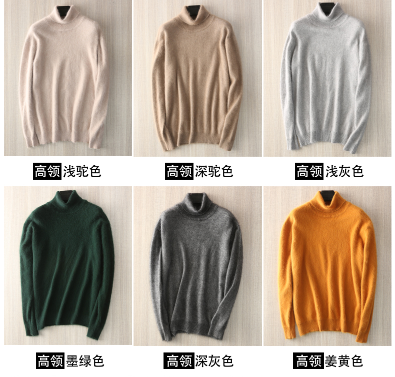 Man 100% Mink Cashmere Knitted Sweaters 8Colors