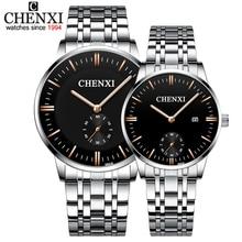 CHENXI Lover's наручные часы женские модные часы мужские или женские кварцевые часы серебро Нержавеющая сталь водонепроницаемые часы Дата часы