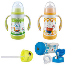 Pinka детская бутылочка для кормления 300 мл вакуумная кружка