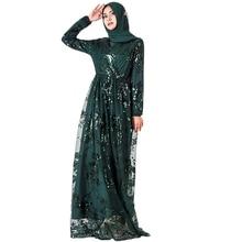 럭셔리 이슬람 자수 Abaya 레이스 스팽글 전체 드레스 이브닝 파티 기모노 Vestidos 긴 가운 가운 주바 이드 라마단 이슬람