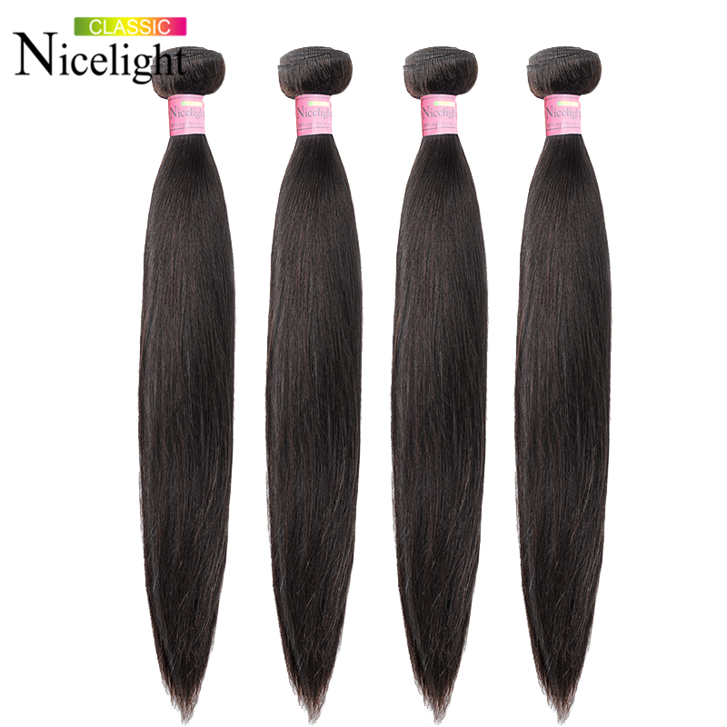 Nicelight Long Straight Hair Bundles Malaysian Hair Straight 4 Bundles Human Hair Extension Single Bundles 1/3/4 Bundles Deals