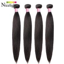 Nicelight Long Straight Hair Bundles Malaysian Hair Straight 4 Bundles Human Hair Extension Single B