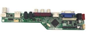 Yqwsyxl с комплектом динамиков для B170PW03 V.4 V4 ТВ + HDMI + VGA + AV + USB ЖК-светодиодный экран контроллер драйвер платы