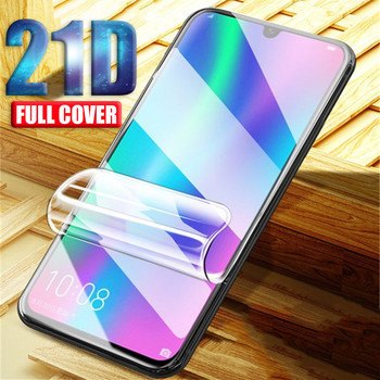 21D Screen Protector For Huawei Honor 10 9 Lite 20 Pro Hydrogel Film For Huawei Nova 3 3e 3i P Smart Z 2019 2018 Not Glass 1