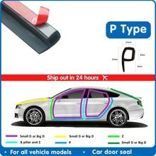 P Type 1 8m Car Door Rubber Seal Strip  Noise Insulation Car Door Sealing Strip Weatherstrip Rubber Anti dust Auto Door Seals