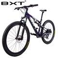 Новый карбоновый горный велосипед 29er Полный комплект велосипедной подвески рама MTB горный велосипед 1*12 скоростной Спортивный MTB подвеска п...