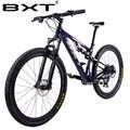 Neue Carbon Mountainbike 29er full suspension bike rahmen MTB Downhill bike 1*12 geschwindigkeit sport MTB suspension komplette fahrrad