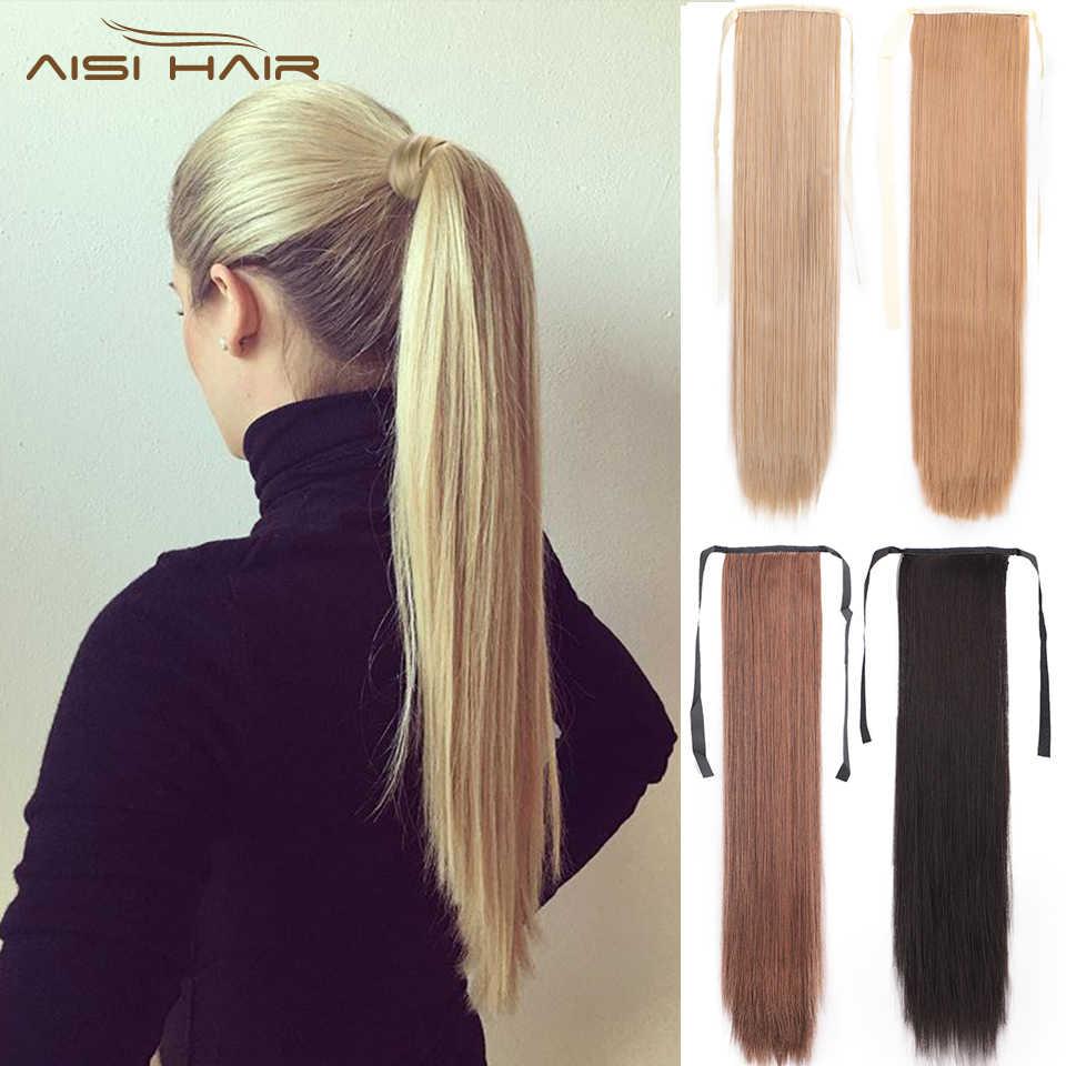 100 g/sztuka 22 calowy długi kucyk do przedłużania włosów ogon Hairpiece prosto brązowy syntetyczne włosy damskie wysokiej temperatury włókna