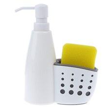 2 In-1 Dispenser Storage Box Liquid Detergent Sponge Drainboard Soap Holder