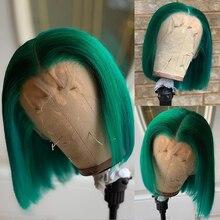 Человеческие волосы с зеленым Бобом, парики на сетке спереди, прямые, коричневого цвета, короткие человеческие волосы T-Part, парик на сетке, 180%...