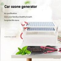 Mini portátil gerador de ozônio carro gerador de ozônio purificador de ar esterilização remover odor ozônio desinfecção ar fresco dispositivo 1pc