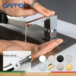 GAPPO диспенсер для жидкого мыла, латунные кухонные диспенсеры для мыла, квадратный прилавок, топовый диспенсер