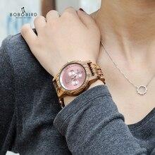 BOBO BIRD Relogio Feminino dropshipping zegarki damskie drewno metalowy zegarek na rękę dostosuj Logo pudełko na prezent świąteczny
