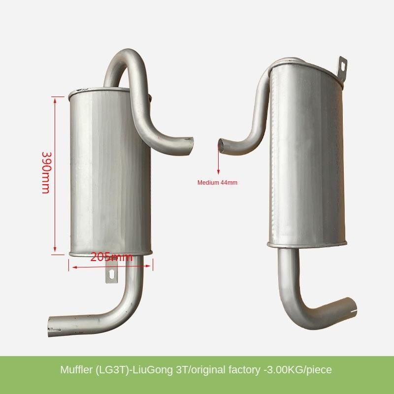 Для глушителя вилочного погрузчика Liugong, оригинальный завод 3T с двигателем 490, аксессуары для вилочного погрузчика, глушитель двигателя, акс...