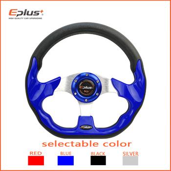 EPLUS samochód Sport kierownica wyścigi typu wysokiej jakości uniwersalny 13 cali 320MM aluminium PU 4 kolor D stylizacji dla MOMO styl tanie i dobre opinie Eplus+ FXP-002 PU+Aluminum universal 13 inch RED BLACK BLUE SILVER TITANIUM