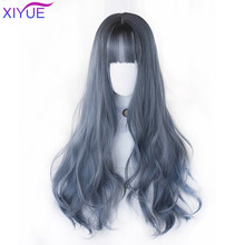 Lolita Wig Female Long Straight Hair Heat Resistant Synthetic Wig Curly Hair Grey Blue Gradient Long Curly Hair Cosplay Wig(China)