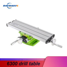 Working table Miniature Precision Mini Multifunction Table Bench Vise Bench Drill Milling Machine Cross Assisted Power Tool