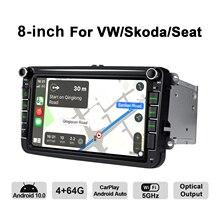 JOYING 2 din car radio 8 인치 헤드 유닛 GPS 네비게이션 4GB + 64GB Octa Core for VW/Seat/Skoda/Volkswagen/Canddy/Rapid with Carplay