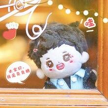 Xiao Zhan – coussin en peluche, dessin animé The Untamed, petit oreiller en peluche, vêtements mignons, jouets, cadeaux de noël, 10cm