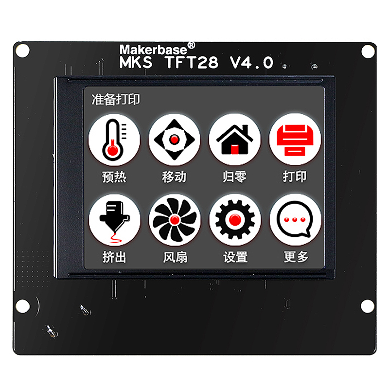Makerbase 2.8 Inch 3D Printer Press Screen Smart Controller Display MKS TFT28 Support APP WIFI Outage 5 Language image